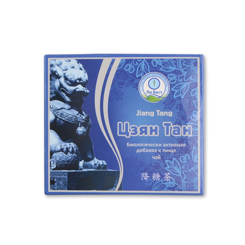 Jiang Tang Herbal Tea