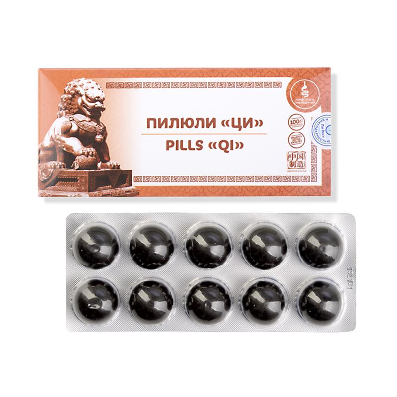 Qi Pills