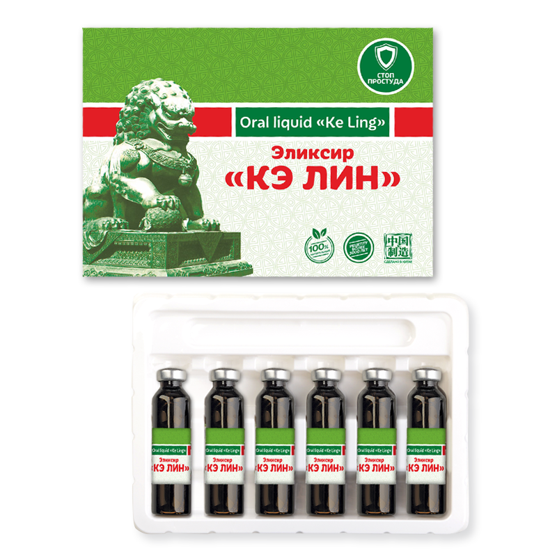 Ke Ling Oral liquid